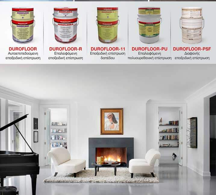 epoxy-floorings-2-gr